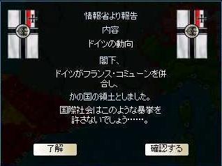 http://art37.photozou.jp/pub/304/3139304/photo/215986044_org.jpg