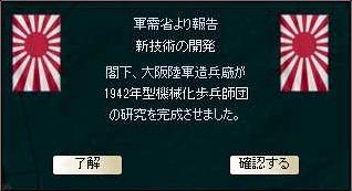 http://art37.photozou.jp/pub/304/3139304/photo/216097118_org.jpg