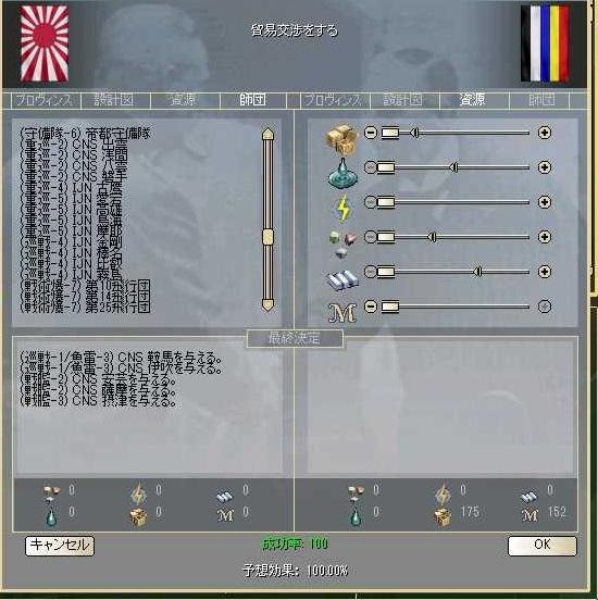 http://art37.photozou.jp/pub/304/3139304/photo/216097127_org.jpg