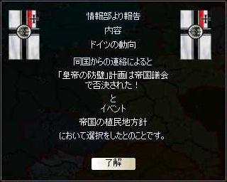 http://art37.photozou.jp/pub/304/3139304/photo/216132103_org.jpg