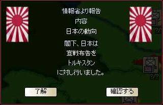http://art37.photozou.jp/pub/304/3139304/photo/216132176_org.jpg
