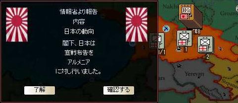 http://art37.photozou.jp/pub/304/3139304/photo/216132183_org.jpg