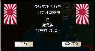 http://art37.photozou.jp/pub/304/3139304/photo/216227776_org.jpg