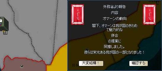 http://art37.photozou.jp/pub/304/3139304/photo/216227925_org.jpg