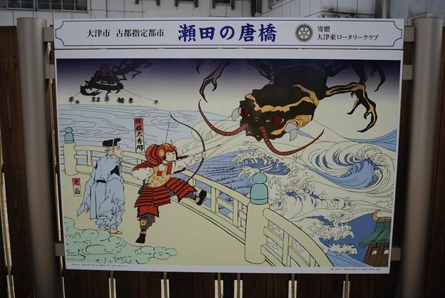 20110502 瀬田川ドライヴ019