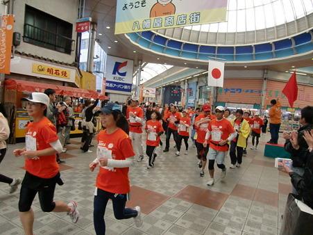 大阪ごちそうマラソン2525