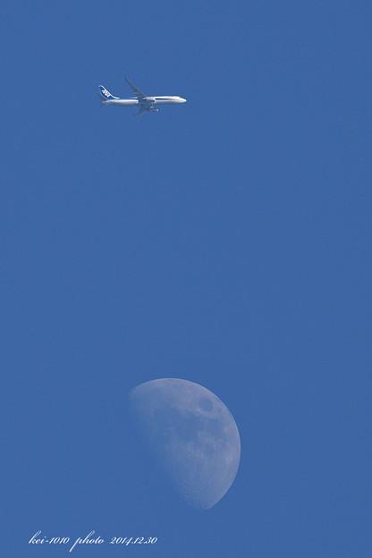 2014.12.30 Moonjet