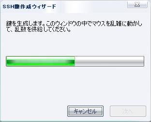 SUSE Linux - poderosa2