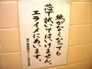 20110707_007
