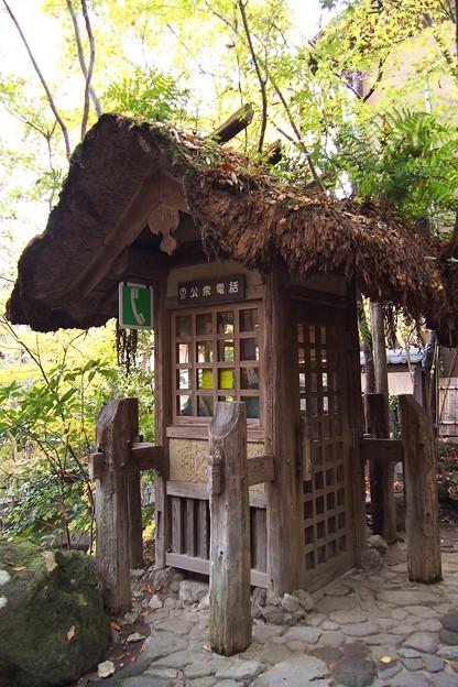Photos: 黒川温泉にて(4)