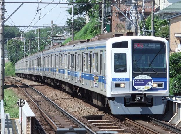 Photos: 西武池袋線6000系 6156F【東京富士大学大学院 HM】