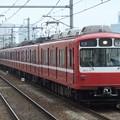 Photos: 京急線800形 811F