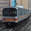 Photos: 東京メトロ銀座線01系 01-123F