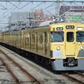 Photos: 西武国分寺線2000系 2015F