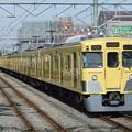 Photos: 西武国分寺線2000系 2019F