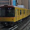 Photos: 東京メトロ銀座線1000系 1119F