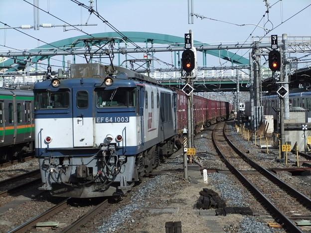 Photos: EF64 1003+コキ