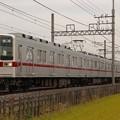 Photos: 3602レ 11436F(2014/11/20 幸手-南栗橋間にて)