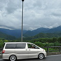 Photos: 南アルプス三景園000-0