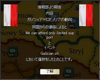 http://art37.photozou.jp/pub/340/2895340/photo/213928444_org.v1415391385.jpg