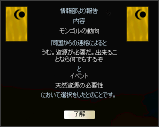 http://art37.photozou.jp/pub/340/2895340/photo/213946722_org.v1415426228.png