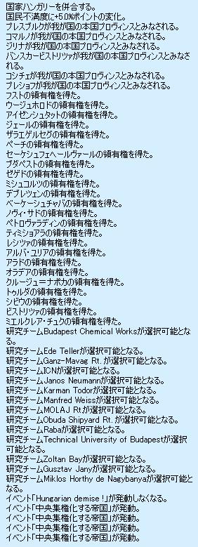 http://art37.photozou.jp/pub/340/2895340/photo/214211971_org.v1415803755.png