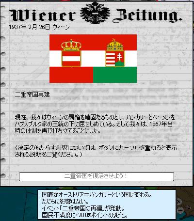 http://art37.photozou.jp/pub/340/2895340/photo/214212023_org.v1415803792.png