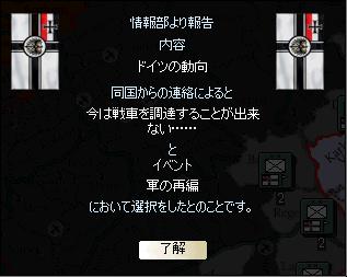 http://art37.photozou.jp/pub/340/2895340/photo/214212195_org.v1415803921.png
