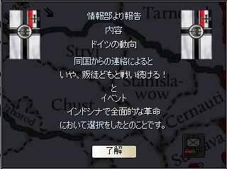 http://art37.photozou.jp/pub/340/2895340/photo/214212314_org.v1415804036.png