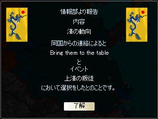 http://art37.photozou.jp/pub/340/2895340/photo/214212663_org.v1415804427.png