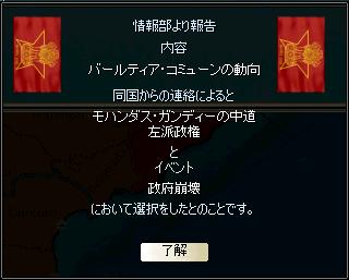 http://art37.photozou.jp/pub/340/2895340/photo/214212755_org.v1415804523.png