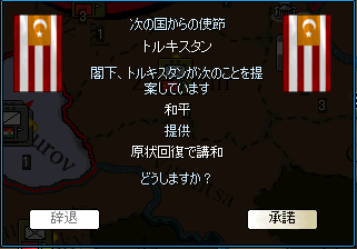 http://art37.photozou.jp/pub/340/2895340/photo/214596923_org.v1416477699.png