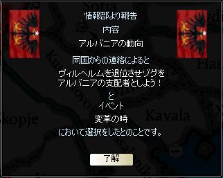 http://art37.photozou.jp/pub/340/2895340/photo/214596978_org.v1416479953.png