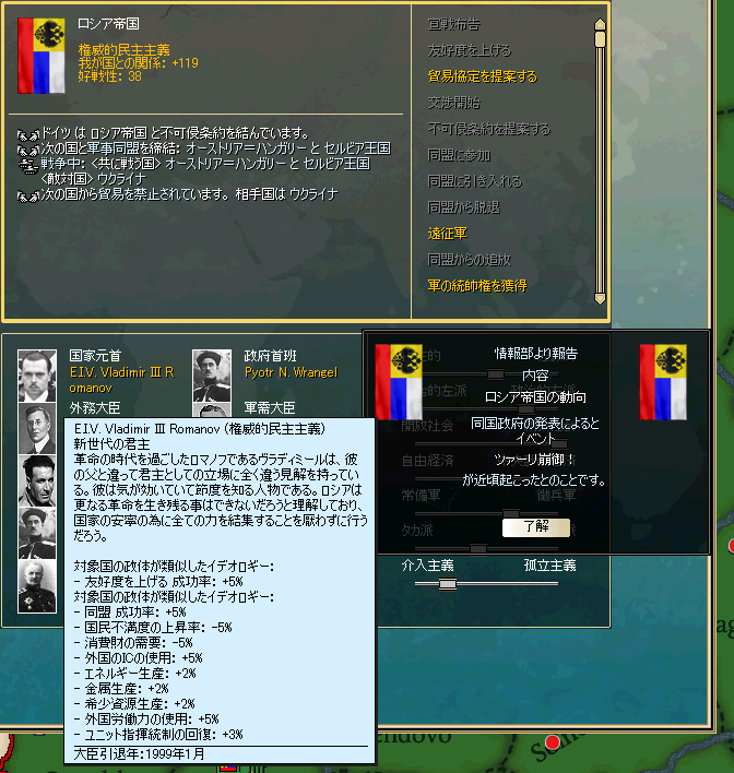 http://art37.photozou.jp/pub/340/2895340/photo/214597107_org.v1416486758.png