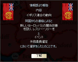 http://art37.photozou.jp/pub/340/2895340/photo/214861161_org.v1416841861.png