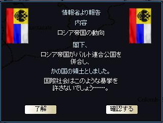 http://art37.photozou.jp/pub/340/2895340/photo/214861282_org.v1416841965.png