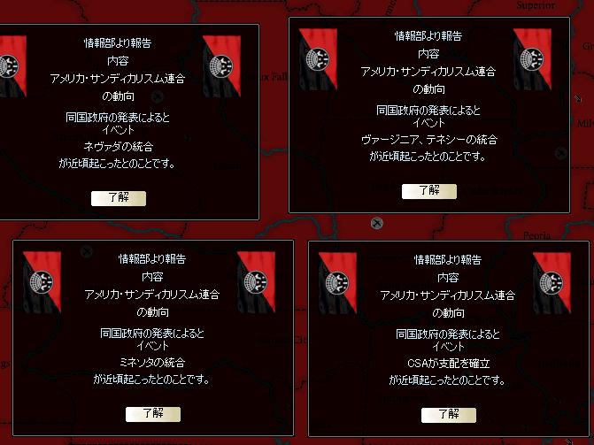 http://art37.photozou.jp/pub/340/2895340/photo/214861637_org.v1416842269.png