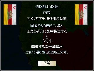 http://art37.photozou.jp/pub/340/2895340/photo/214861700_org.v1416842329.png