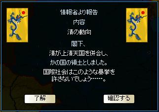 http://art37.photozou.jp/pub/340/2895340/photo/214862132_org.v1416842626.png