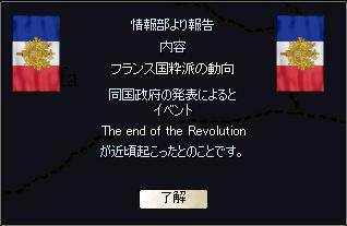 http://art37.photozou.jp/pub/340/2895340/photo/214862840_org.v1416843134.png