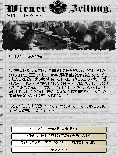http://art37.photozou.jp/pub/340/2895340/photo/215338488_org.v1417602600.png