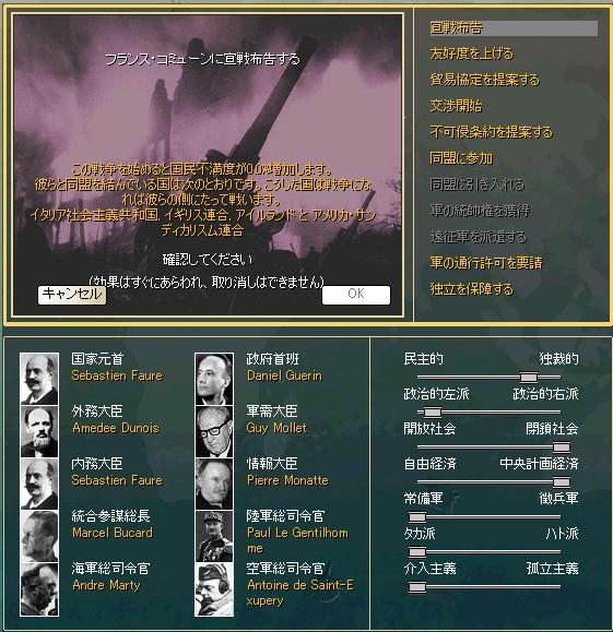 http://art37.photozou.jp/pub/340/2895340/photo/215338507_org.v1417602627.png