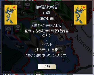 http://art37.photozou.jp/pub/340/2895340/photo/215338610_org.v1417602718.png