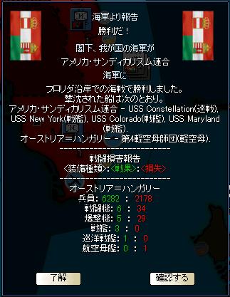 http://art37.photozou.jp/pub/340/2895340/photo/215659413_org.v1418169098.png