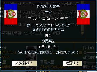 http://art37.photozou.jp/pub/340/2895340/photo/215659446_org.v1418177809.png