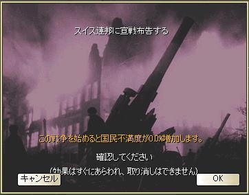 http://art37.photozou.jp/pub/340/2895340/photo/215659524_org.v1418198691.png