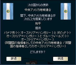 http://art37.photozou.jp/pub/340/2895340/photo/215659594_org.v1418194986.png