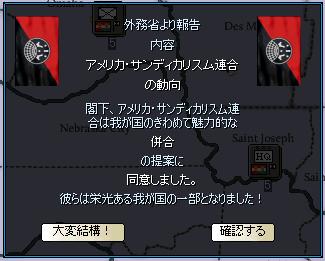 http://art37.photozou.jp/pub/340/2895340/photo/215659649_org.v1418163920.png