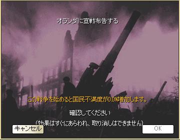 http://art37.photozou.jp/pub/340/2895340/photo/215659698_org.v1418194684.png