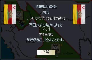 http://art37.photozou.jp/pub/340/2895340/photo/215660061_org.v1418152175.png